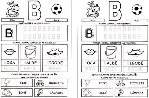 Alfabeto da Turma da Mônica 2 - B