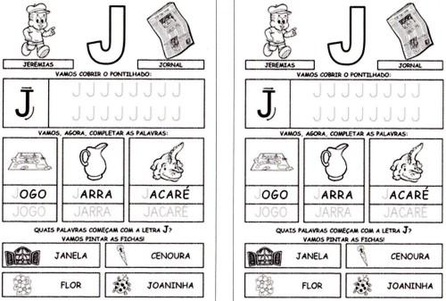 Alfabeto da Turma da Mônica 2 - J